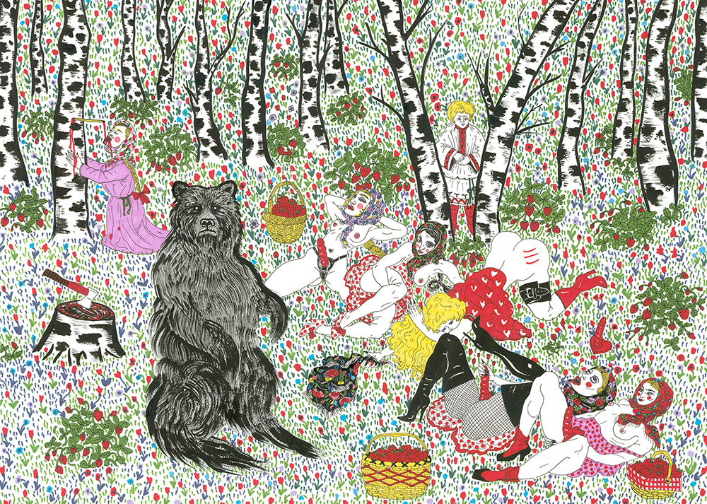 Karina Akopyan - Bear With Me